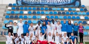 Женская лига-2020. 15 тур